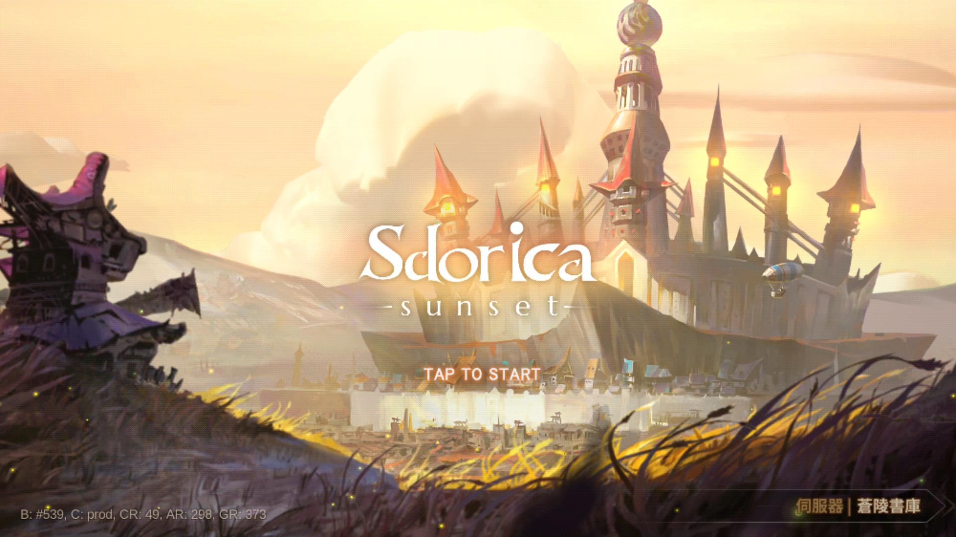 Sdorica 萬象物語│雷亞RPG新作的創作觀點與劇情解剖